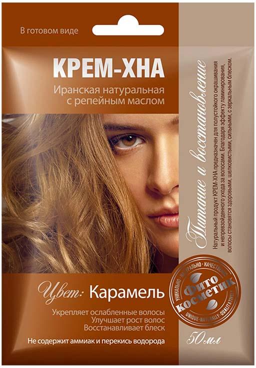 Fito Косметик Крем-хна Карамель в готовом виде, 50 мл fito косметик крем хна шоколад в готовом виде 50 мл