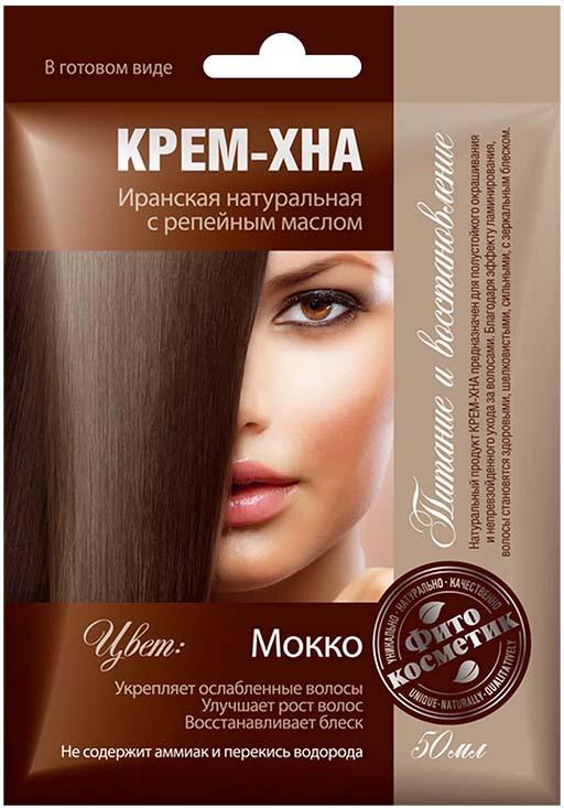 Fito Косметик Крем-хна Мокко в готовом виде, 50 мл fito косметик крем хна шоколад в готовом виде 50 мл