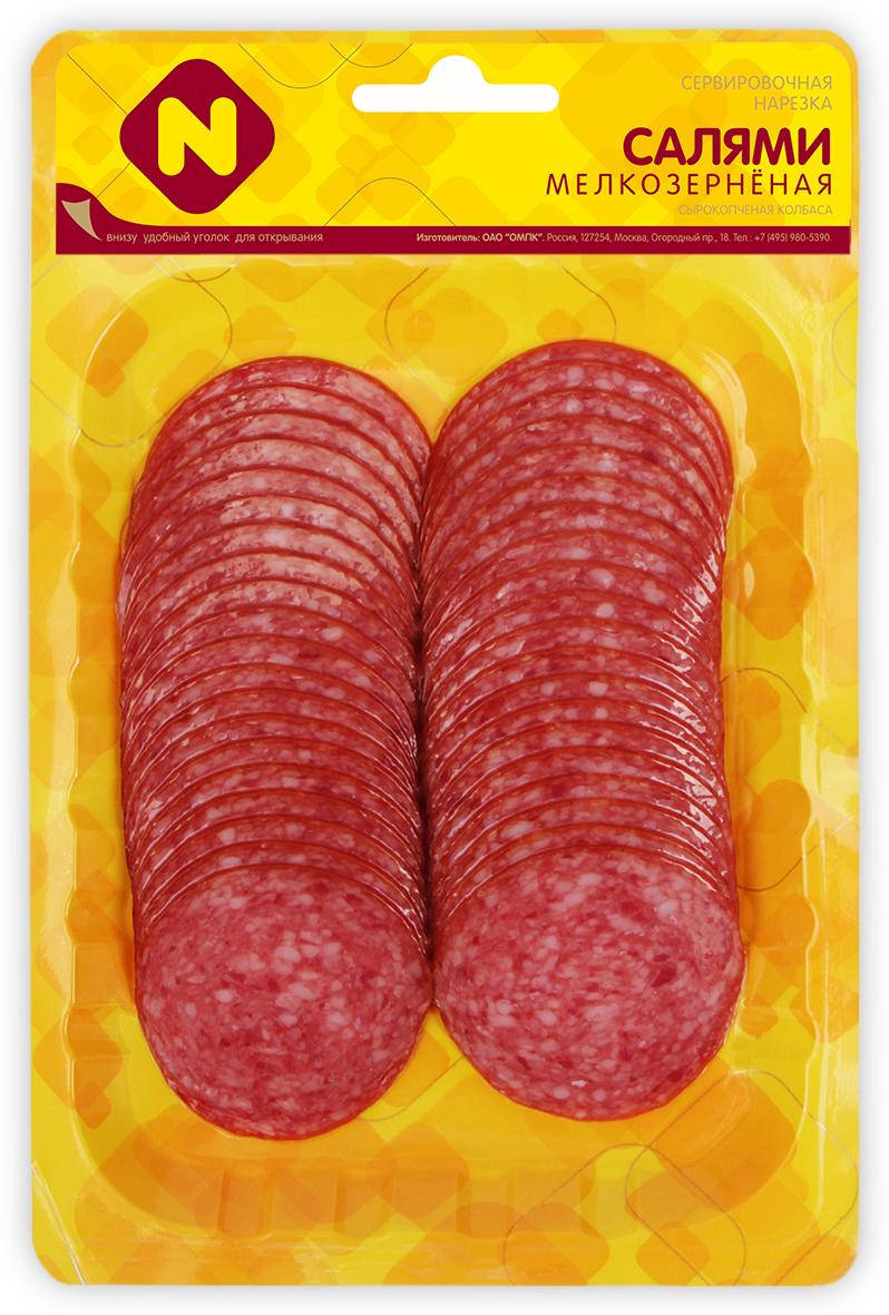 дымов колбаса зернистая полусухая сырокопченая нарезка 90 г Салями сырокопченая нарезка Мелкозерненая Останкино, 120 г