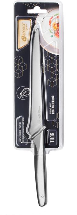 Нож филейный Apollo Thor, длина лезвия 15 смTHR-03Нож филейный Thor. Это тщательно отполированный цельнометаллический нож. Благодаря отсутствию зазоров и соединений на ноже не скапливается грязь. Материал: Нержавеющая сталь. Длина лезвия 15 см