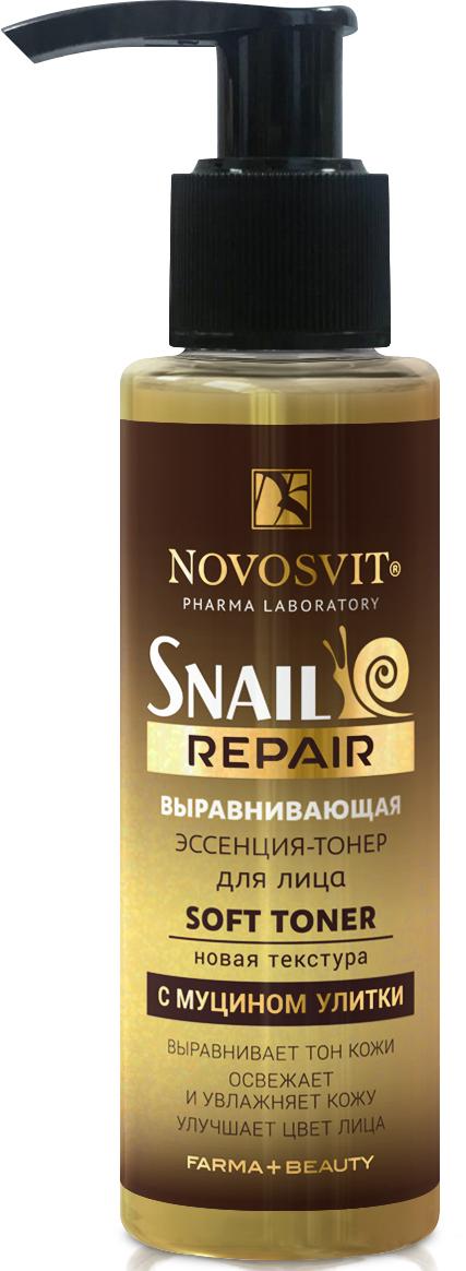 Эссенция для лица и тела Novosvit Выравнивающая эссенция-тонер для лица с муцином улитки, 100 мл
