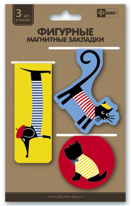 Феникс+ Закладка для книг Милые животные цвет голубой желтый красный черный 3 шт магнитная закладка шедевры третьяковской галереи 1 4 закладки горизонтальные
