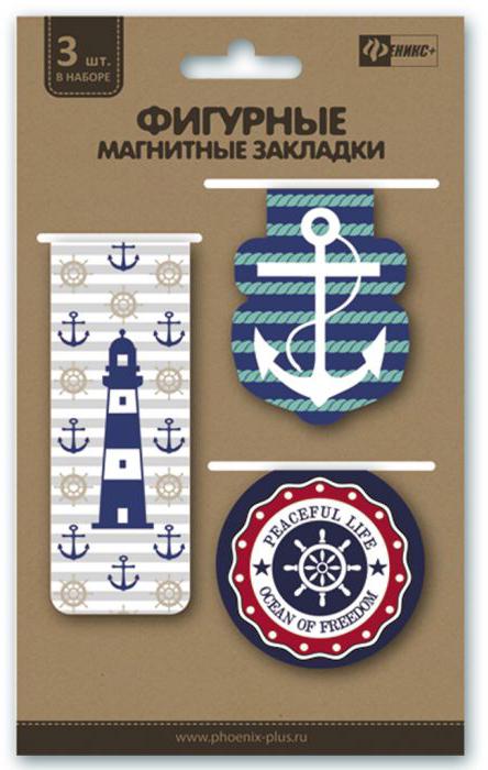 Феникс+ Закладка для книг Морской стиль цвет голубой красный синий 3 шт