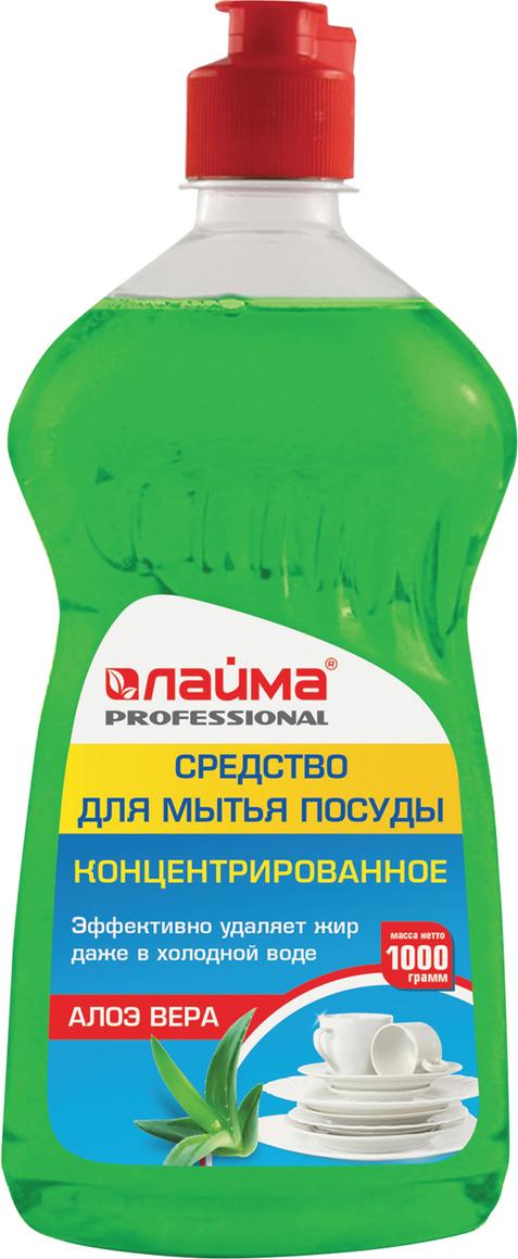Средство для мытья посуды Лайма Алоэ Вера, 1 л. 604647 средство для мытья посуды synergrtic алоэ 5 л