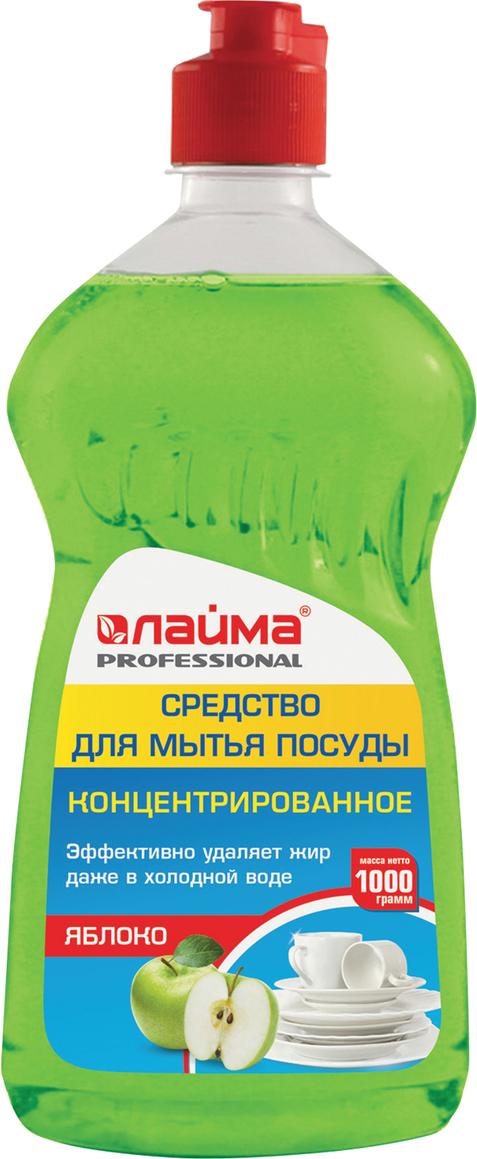 Средство для мытья посуды Лайма Яблоко, 1 л. 604648 густая себорея кожи