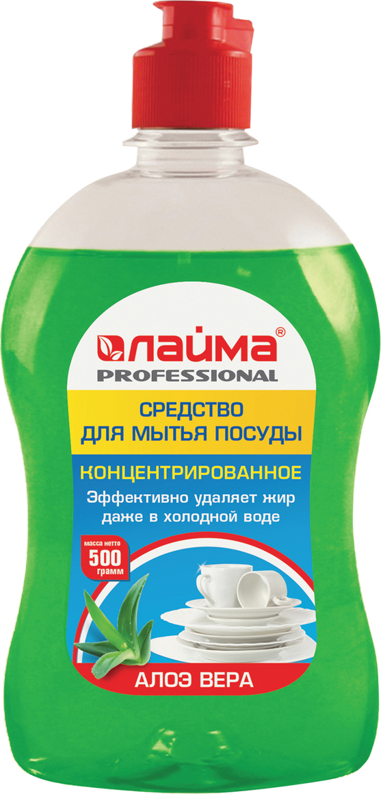 Средство для мытья посуды Лайма Алоэ Вера, 500 мл. 604649 средство для мытья посуды лайма professional алоэ вера 5 л