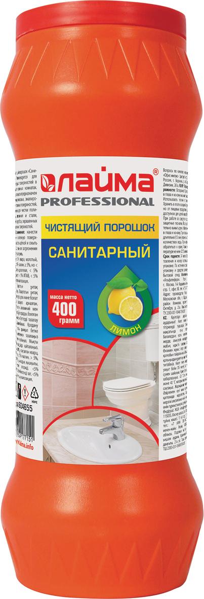 Универсальное чистящее средство Лайма Санитарный Лимон, порошок, 400 г. 604655 универсальное чистящее средство лайма санитарный лимон порошок 400 г 604655