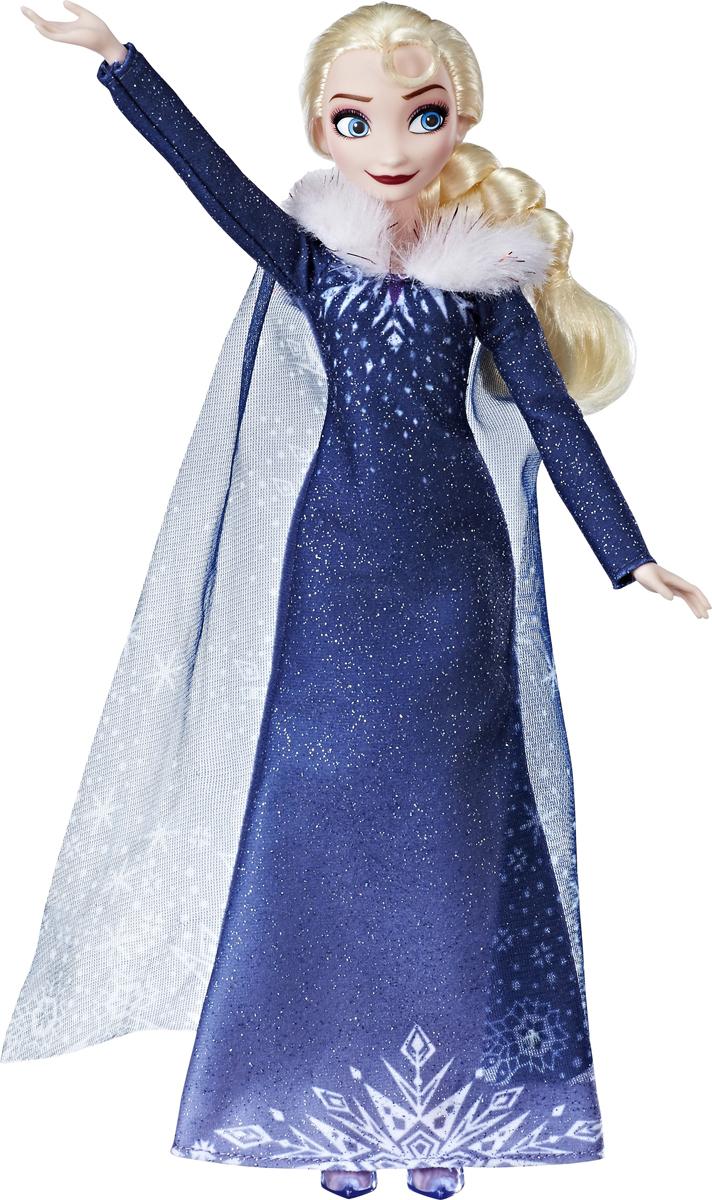 Кукла Disney Frozen