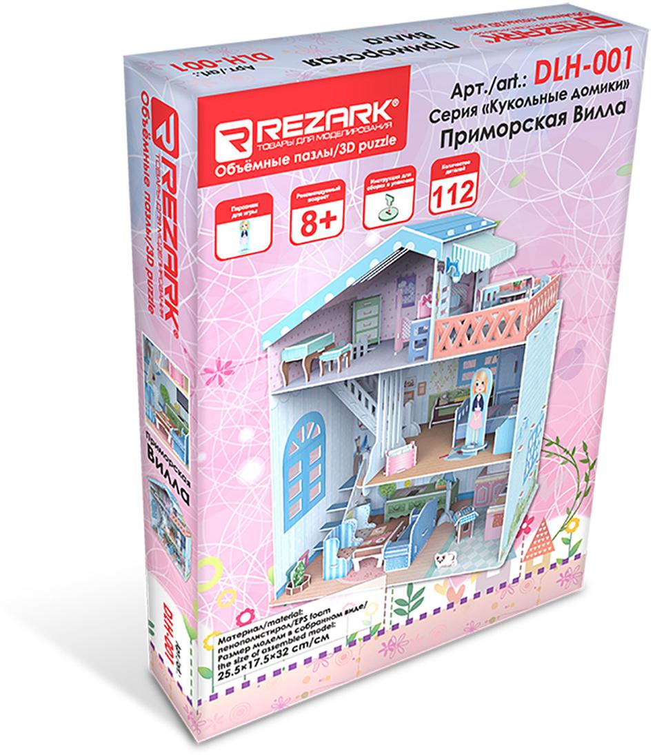 кукольные домики и мебель Rezark 3D Пазл Кукольные домики Приморская вилла