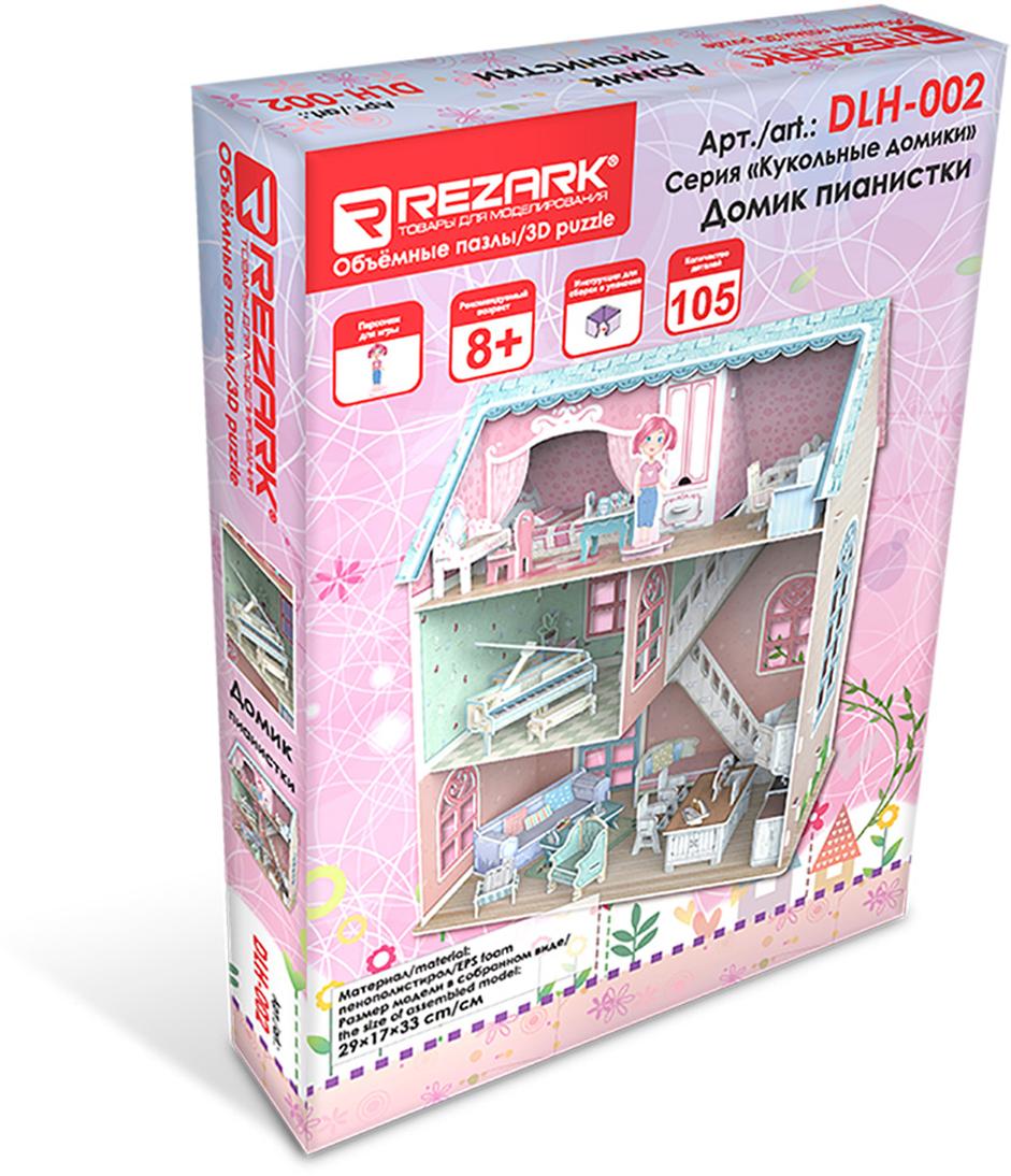 кукольные домики и мебель Rezark 3D Пазл Кукольные домики Домик пианистки