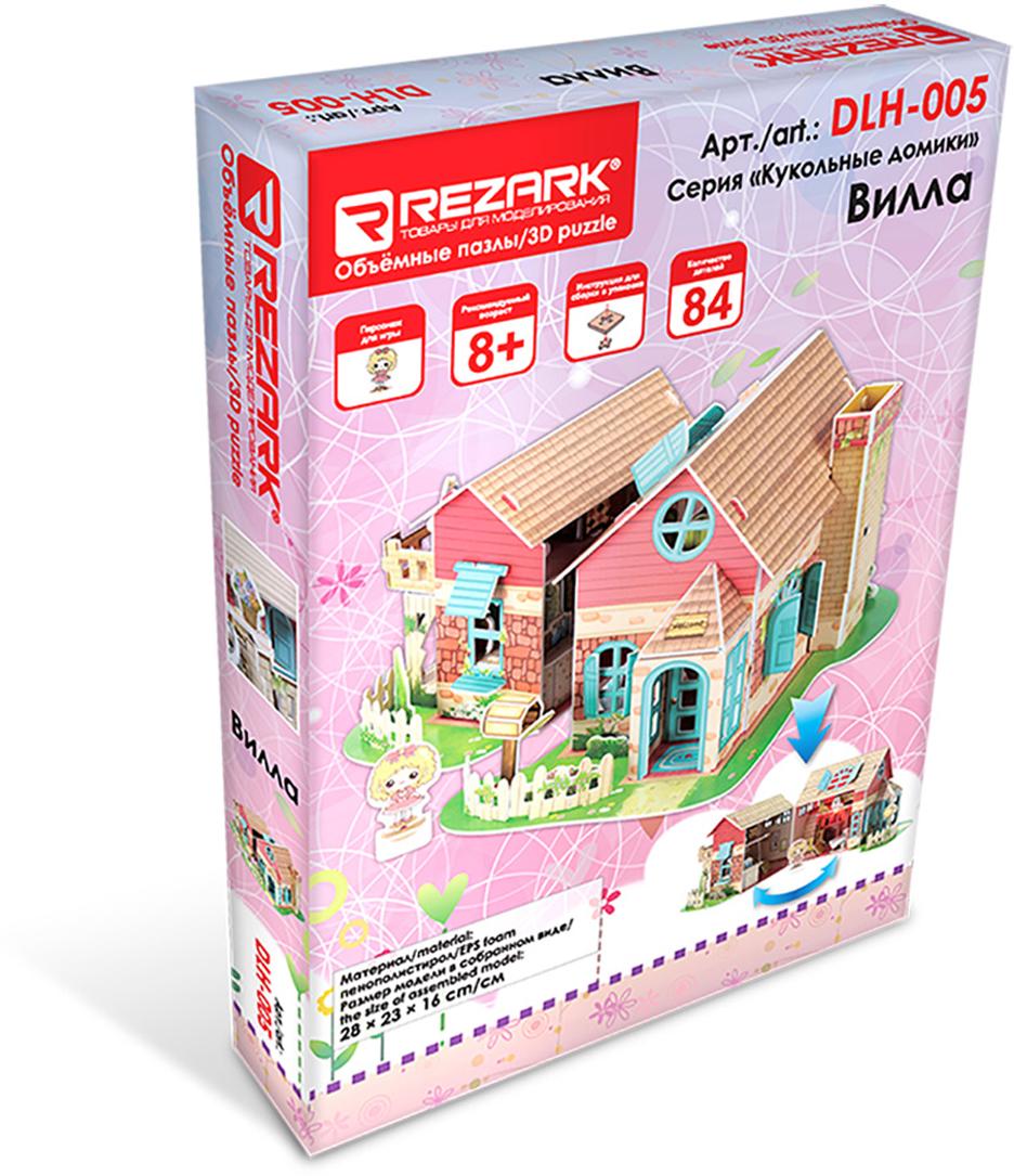 кукольные домики и мебель Rezark 3D Пазл Кукольные домики Вилла