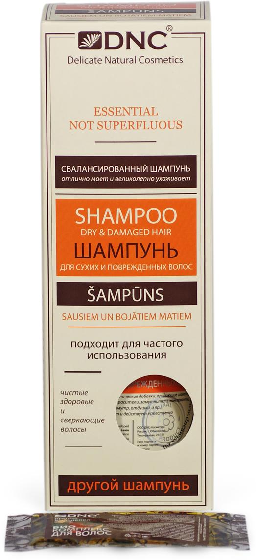 DNC, Шампунь для сухих и поврежденных волос, 350 мл + ПОДАРОК Биокомплекс против выпадения волос, 15 мл аптечка агафьи комплекс растительный для регенерации сухих и поврежденных волос 7 ампул х 5 мл