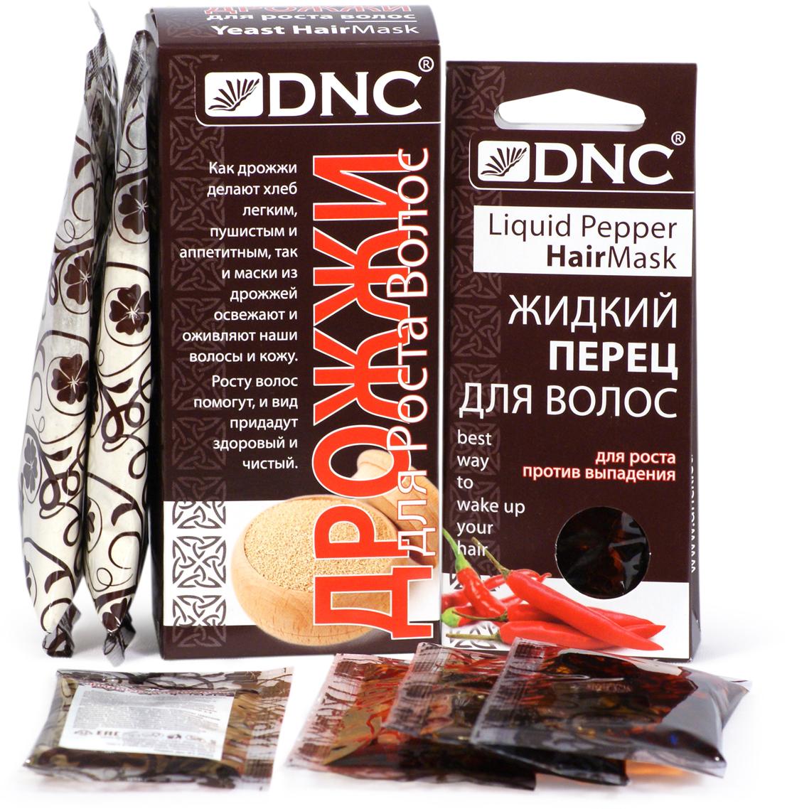 DNC,Маска для волос Дрожжи, 100 г; Жидкий перец для волос, 3 шт х 15 мл + ПОДАРОК Филлер для волос, 15 мл DNC