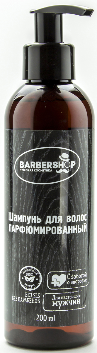 Barbershop , Шампунь для волос мужской парфюмированный, 200 мл