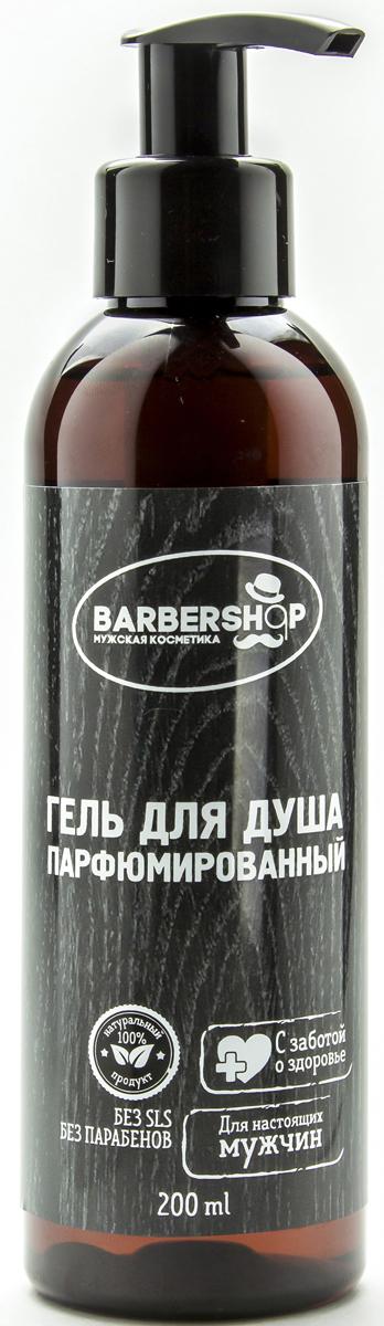 Barbershop , Гель для душа мужской парфюмированный, 200 мл0402Натуральный гель для душа со знаменитым парфюмом по мотивам «Golden Boy» отлично очищает кожу, не пересушивая ее, устраняет неприятные запахи тела, не раздражает кожу и способствует ее заживлению.