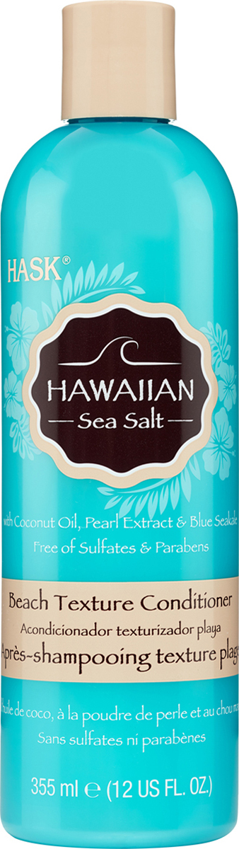 Hask Текстурирующий кондиционер с гавайской морской солью Пляжные Локоны hask текстурирующий кондиционер с гавайской морской солью пляжные локоны