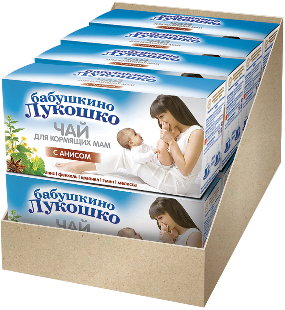 Чай Бабушкино лукошко травяной с анисом для кормящих женщин, 8 шт х 20 г