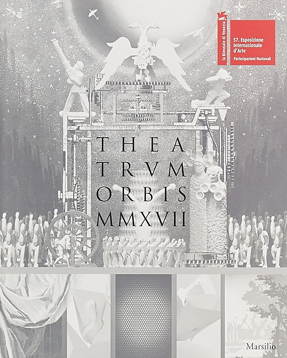 Theatrum Orbis MMXVII: 57th Venice Biennale: Russian Pavilion gtbracing 57th