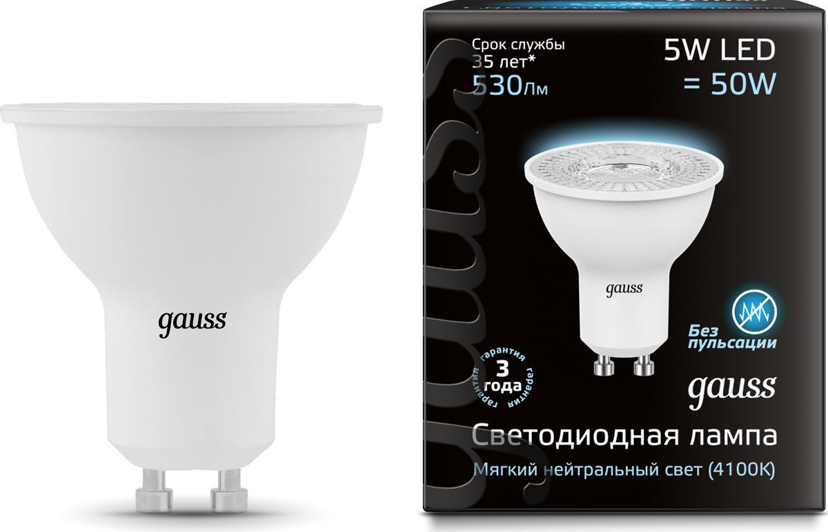 Лампа светодиодная Gauss LED, MR16, GU10, 5W, 4100K, 1/10/100 лампа светодиодная gauss 132517103