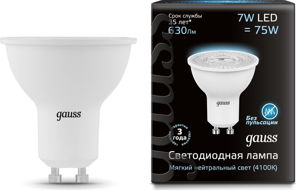 Лампа светодиодная Gauss LED, MR16, GU10, 7W, 4100K, 1/10/100 лампа светодиодная gauss 132517103