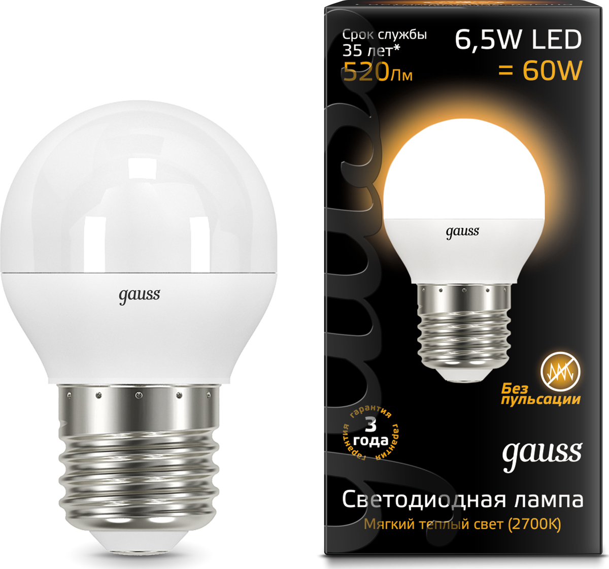 "Лампа светодиодная Gauss ""LED"", Globe, E27, 6.5W, 2700K, 1/10/50"