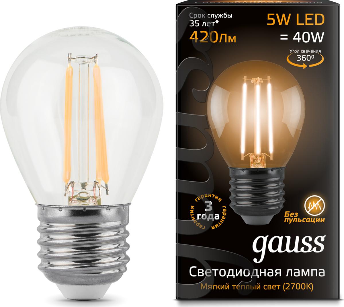 """Лампа светодиодная Gauss """"LED"""", Filament Globe, E27, 5W, 2700K, 1/10/50"""