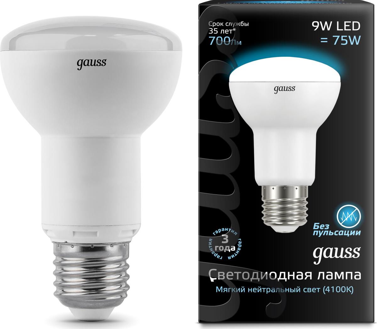 Лампа светодиодная Gauss LED, Reflector, R63, E27, 9W, 4100K, 1/10/50 лампа светодиодная gauss ld53126