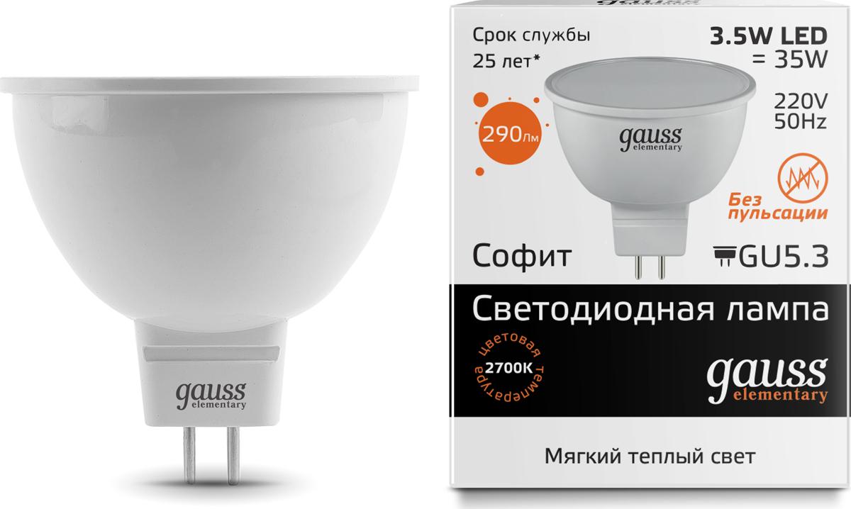 """Лампа светодиодная Gauss """"LED Elementary"""", MR16, GU5.3, 3.5W, 3000K, 1/10/100"""
