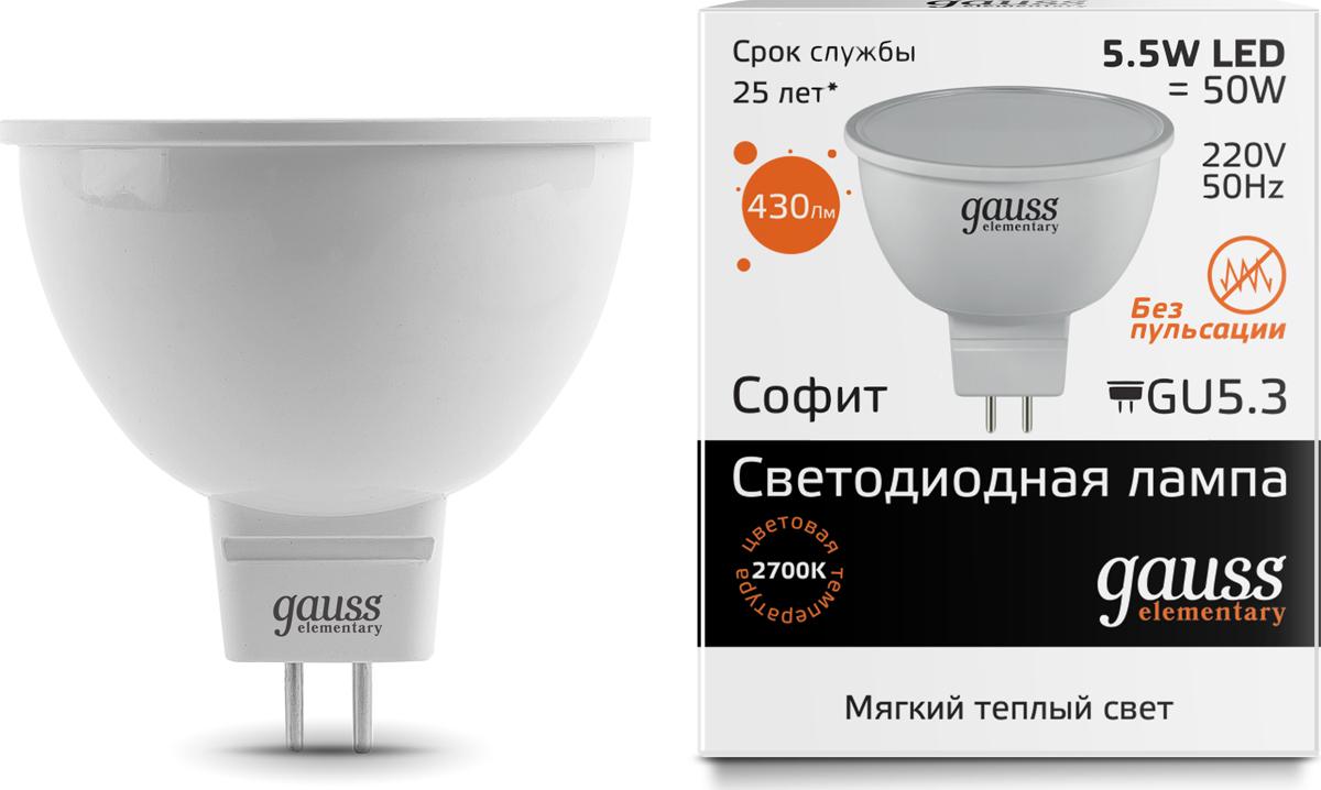 """Лампа светодиодная Gauss """"LED Elementary"""", MR16, GU5.3, 5.5W, 3000К, 1/10/100"""