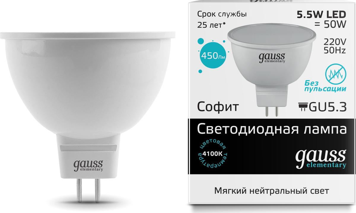 """Лампа светодиодная Gauss """"LED Elementary"""", MR16, GU5.3 5.5W, 4100К, 1/10/100"""