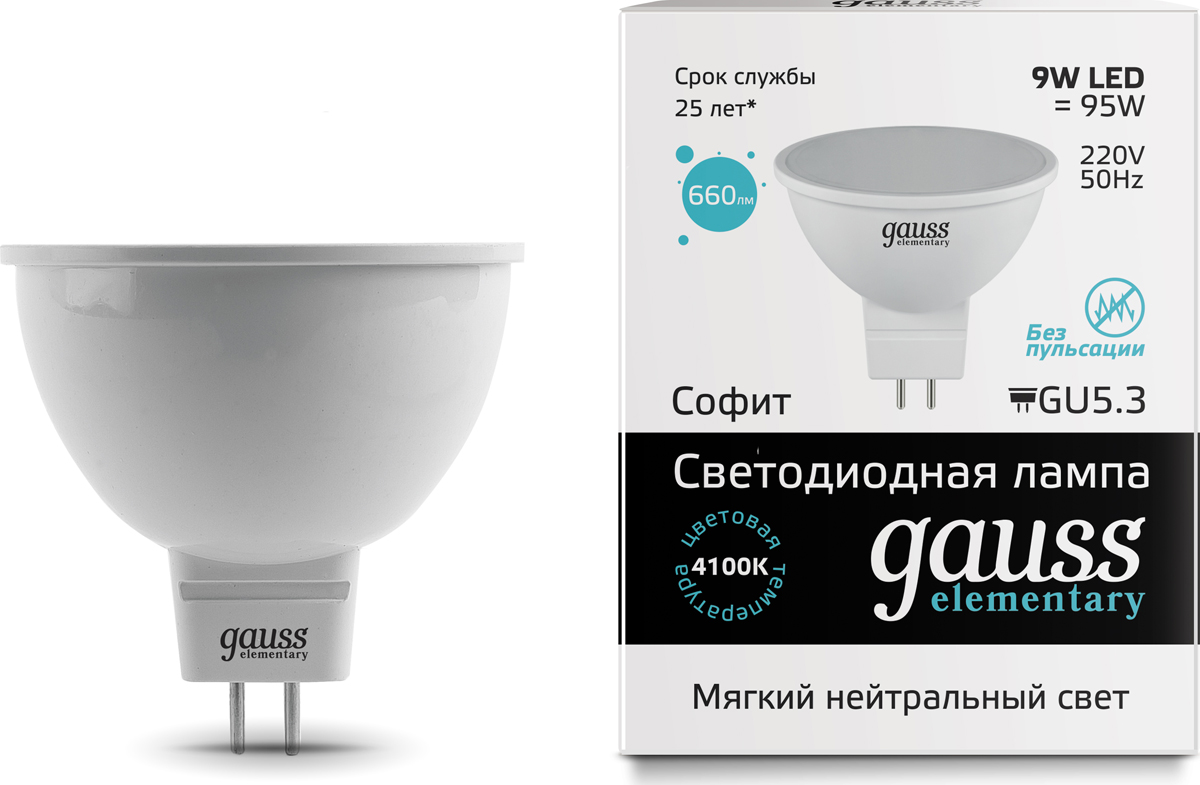цены Лампа светодиодная Gauss