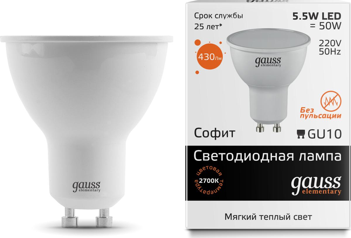 """Лампа светодиодная Gauss """"LED Elementary"""", MR16, GU10, 5.5W, 2700К, 1/10/100"""