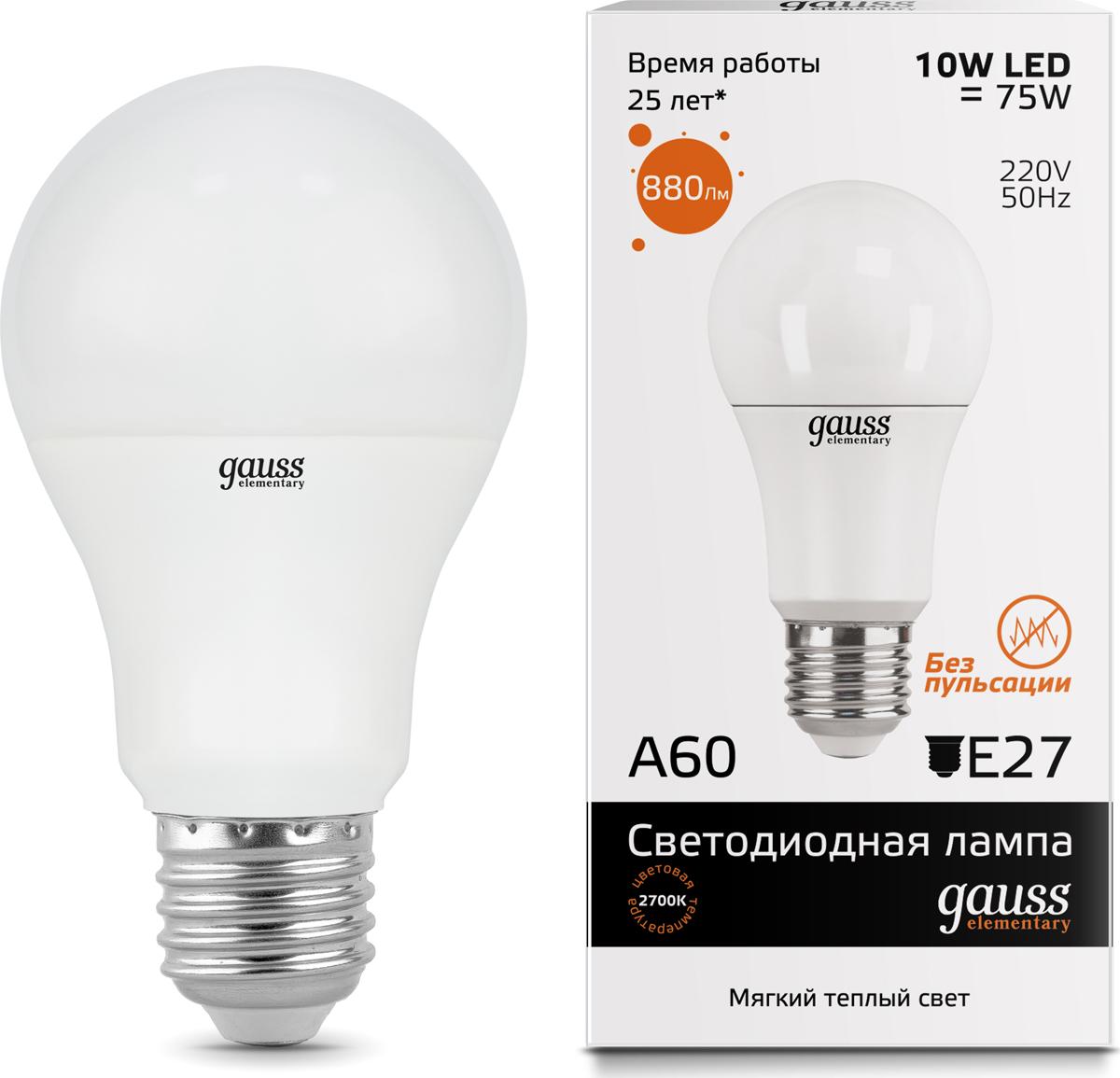 "Лампа светодиодная Gauss ""LED Elementary"", A60, 10W, E27, 3000K, 1/10/50"