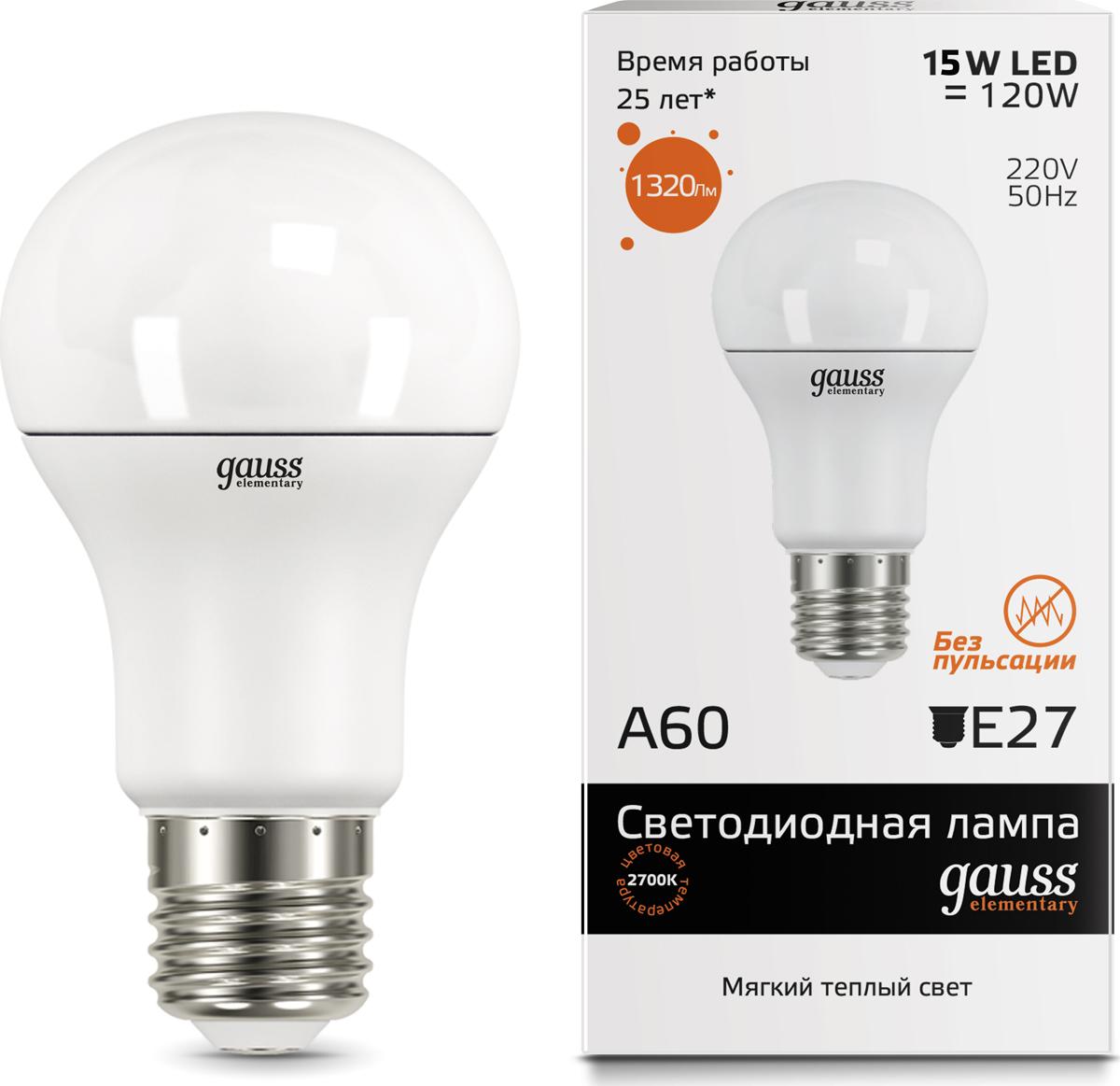 "Лампа светодиодная Gauss ""LED Elementary"", A60, 15W, E27, 3000K, 1/10/50"