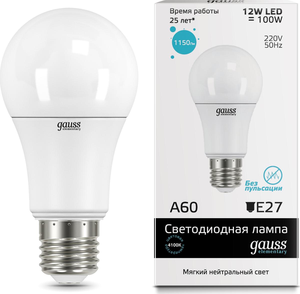 "Лампа светодиодная Gauss ""LED Elementary"", A60, 12W, E27, 4100K, 1/10/50"