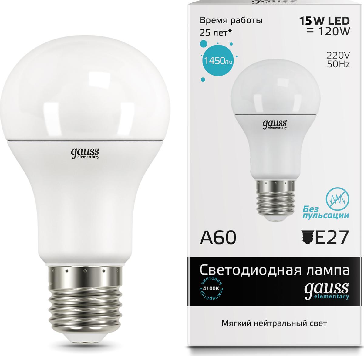 "Лампа светодиодная Gauss ""LED Elementary"", A60, 15W, E27, 4100K, 1/10/50"