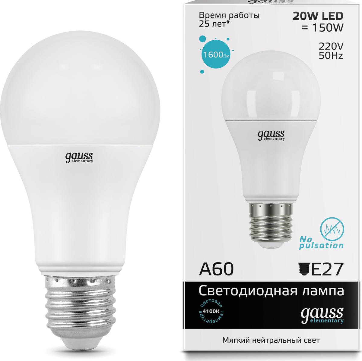 "Лампа светодиодная Gauss ""LED Elementary"", A60, 20W, E27, 4100K, 1/10/50"