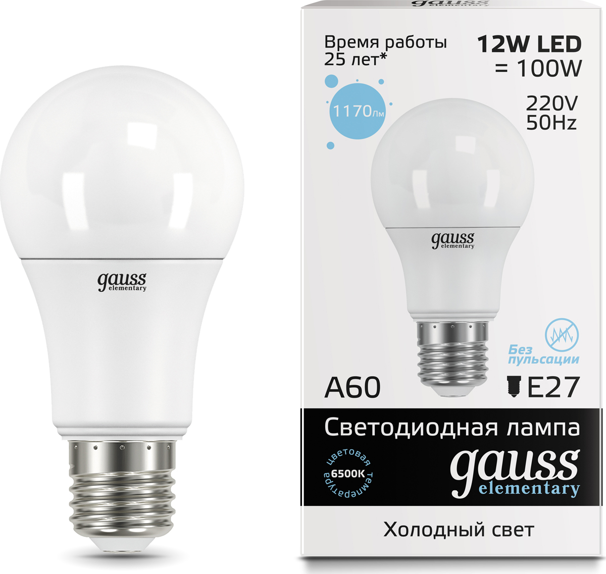 "Лампа светодиодная Gauss ""LED Elementary"", A60, 12W, E27, 6500K, 1/10/50"