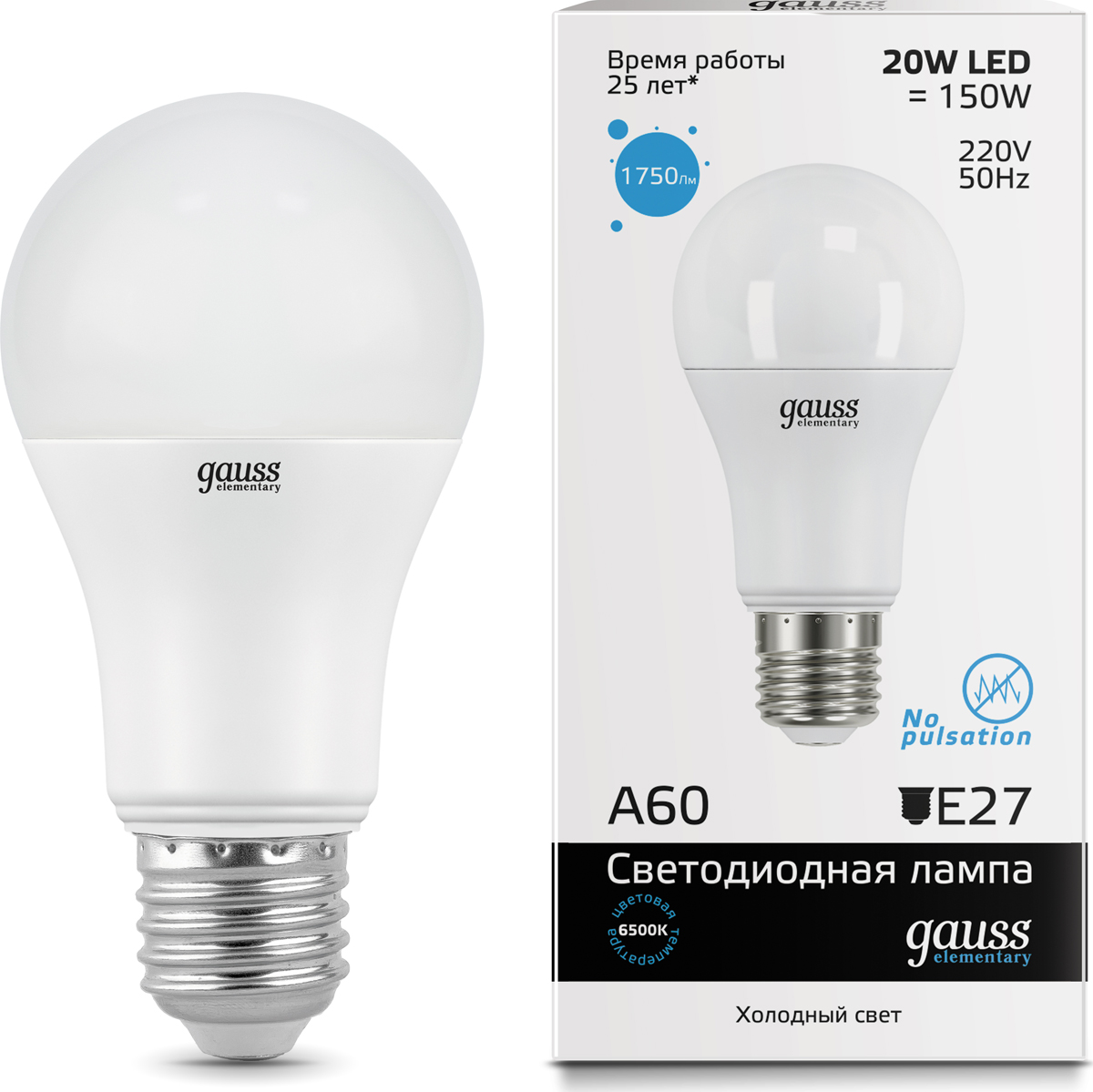 "Лампа светодиодная Gauss ""LED Elementary"", A60, 20W, E27, 6500K, 1/10/40"