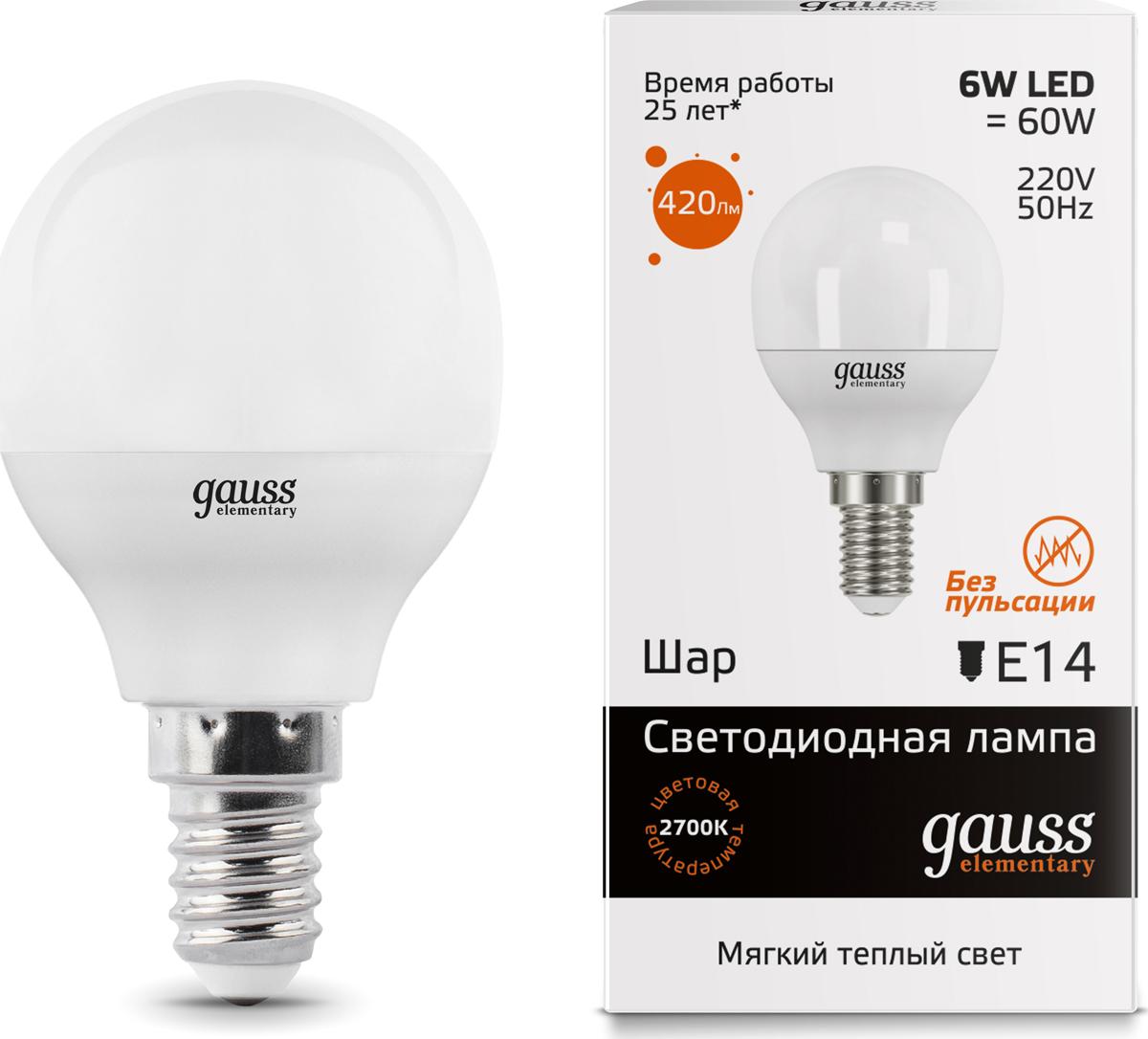 "Лампа светодиодная Gauss ""LED Elementary"", Globe, 6W, E14, 3000K, 1/10/50"