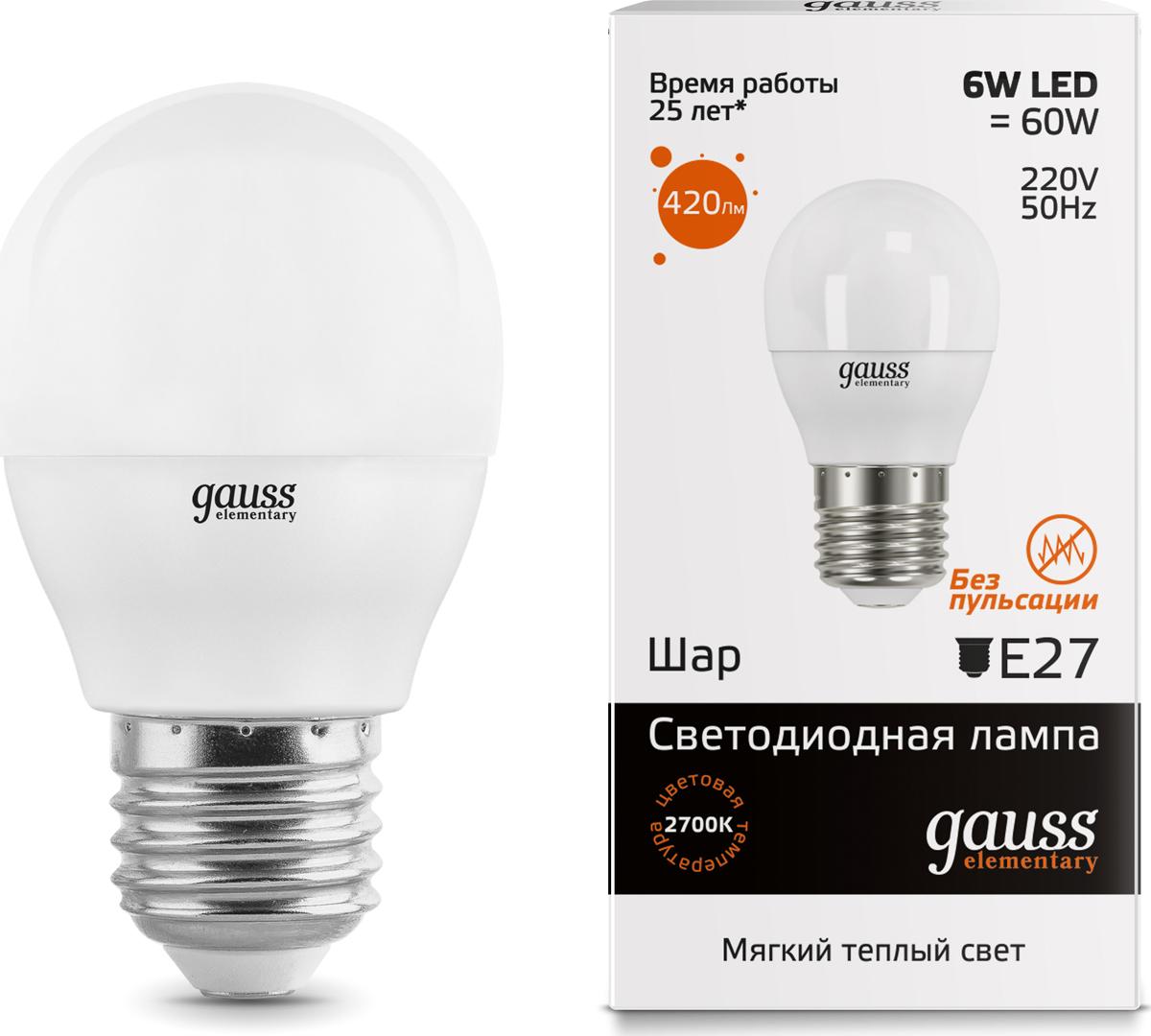Лампочка Gauss, Теплый свет 6 Вт, Светодиодная Gauss