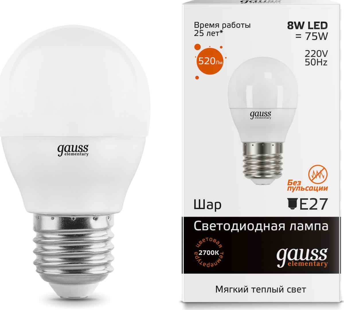 "Лампа светодиодная Gauss ""LED Elementary"", Globe, 8W, E27, 3000K, 1/10/100"