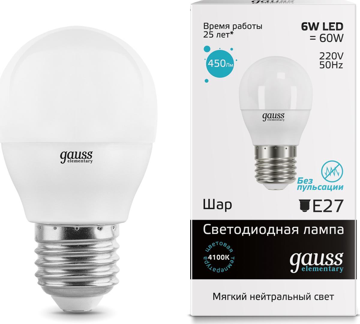 "Лампа светодиодная Gauss ""LED Elementary"", Globe, 6W, E27, 4100K, 1/10/100"