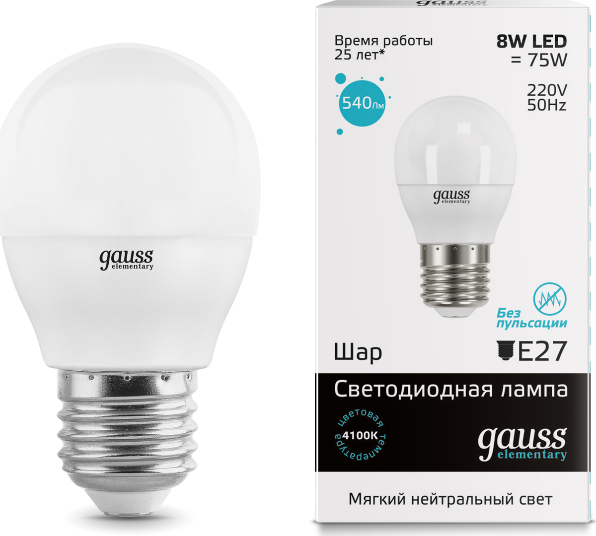 "Лампа светодиодная Gauss ""LED Elementary"", Globe, 8W, E27, 4100K, 1/10/100"