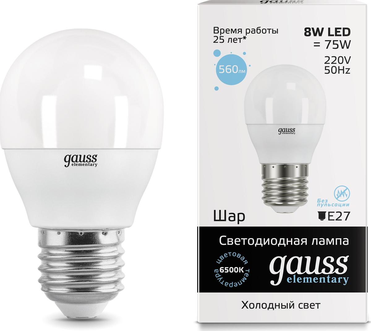 "Лампа светодиодная Gauss ""LED Elementary"", Globe, 8W, E27, 6500K, 1/10/100"
