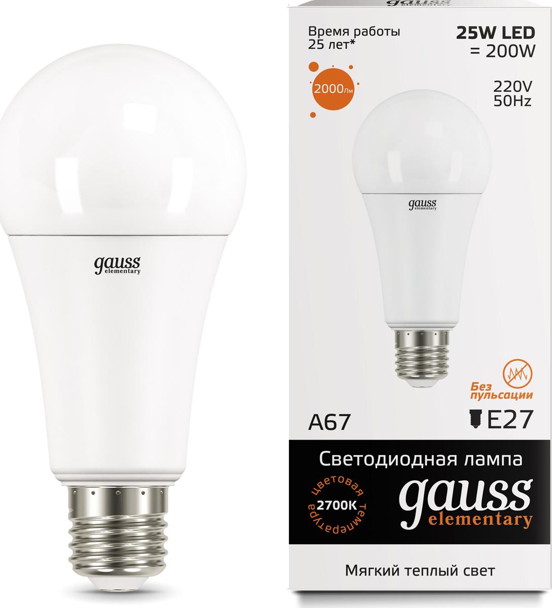 "Лампа светодиодная Gauss ""LED Elementary"", A67, 25W, E27, 3000K, 1/10/50"