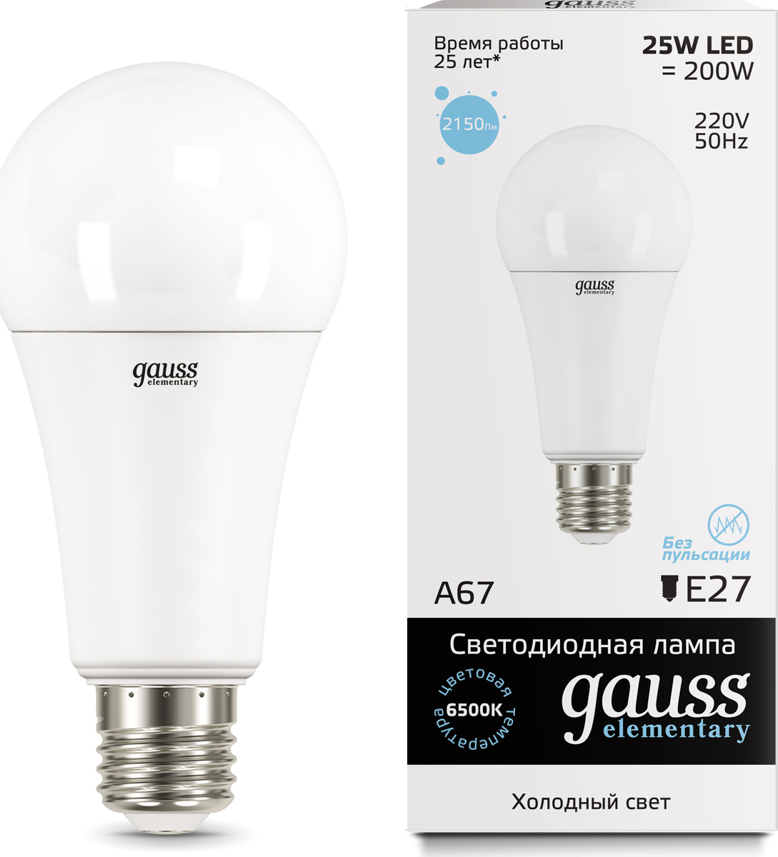 "Лампа светодиодная Gauss ""LED Elementary"", A67, 25W, E27, 6500K, 1/10/50"