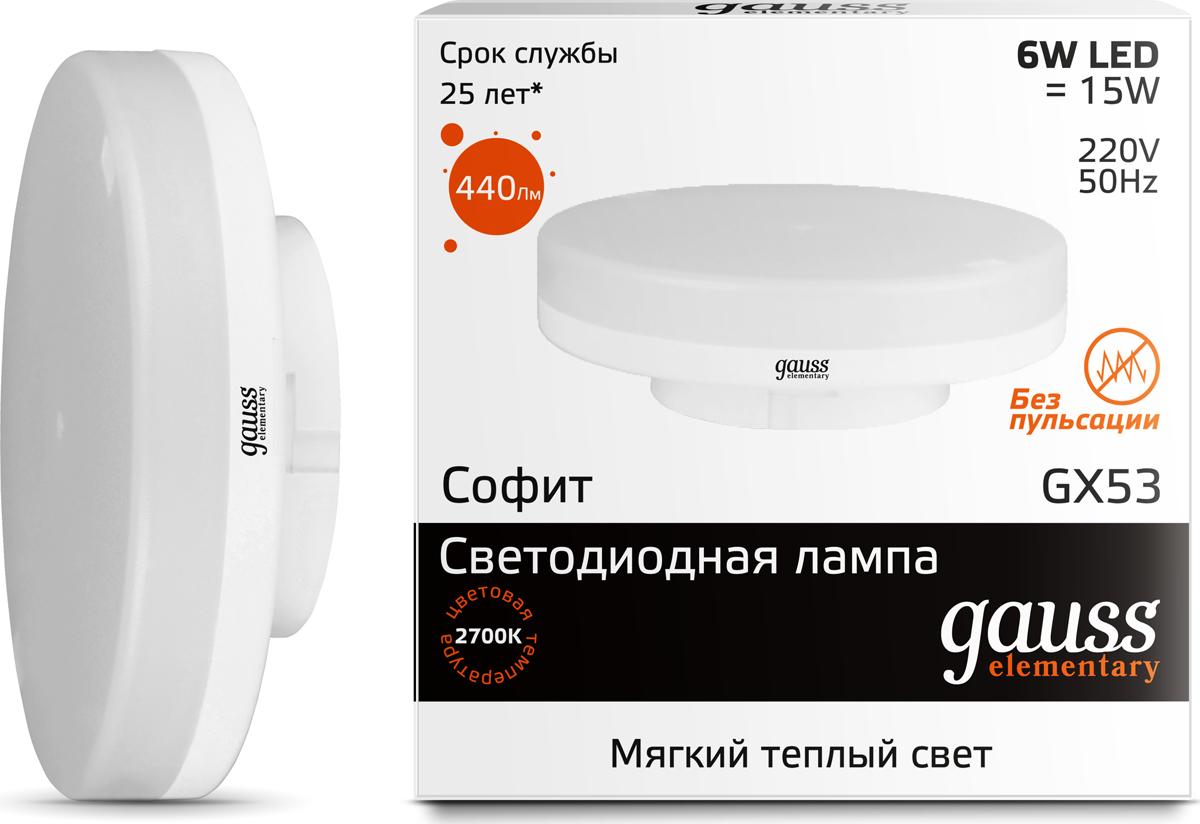 "Лампа светодиодная Gauss ""LED Elementary"", GX53, 6W, 2700K, 1/10/100"