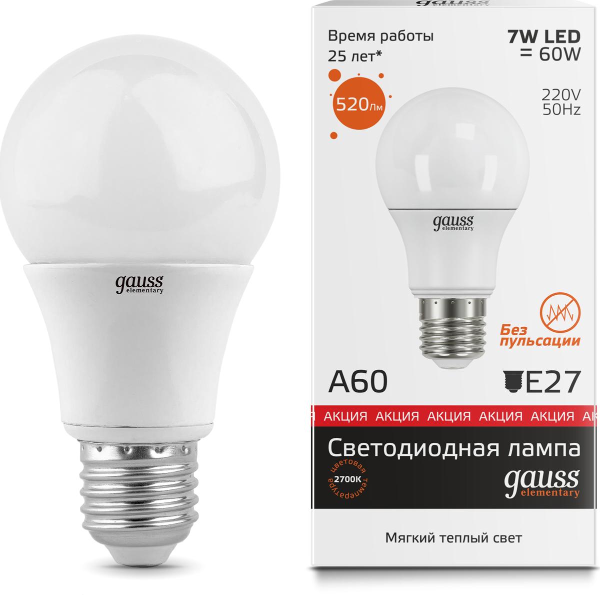 "Лампа светодиодная Gauss ""LED Elementary"", A60, 7W, E27, 3000K, 1/10/100"