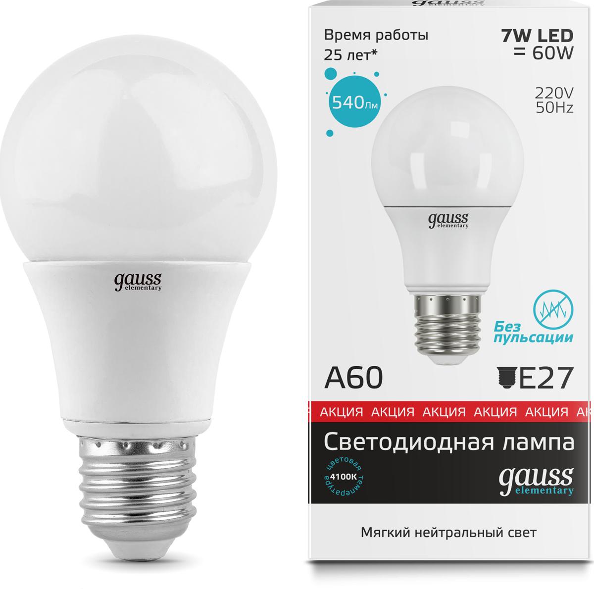 "Лампа светодиодная Gauss ""LED Elementary"", A60, 7W, E27, 4100K, 1/10/100"
